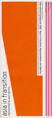 International Symposium 2002: 'Asia in Transition: Representation and Identity'