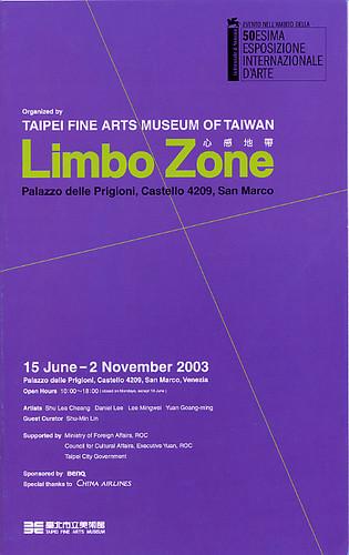 La Biennale di Venezia - Limbo Zone