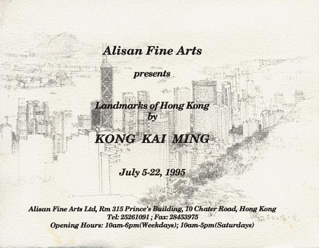 Landmarks of Hong Kong