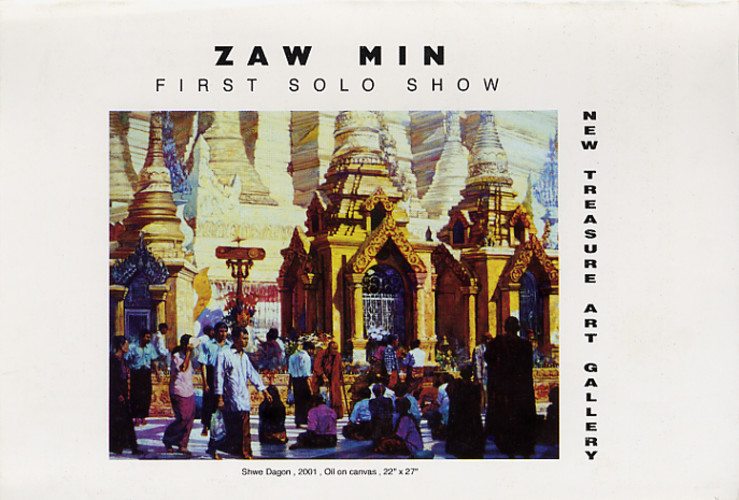 Zaw Min First Solo Show