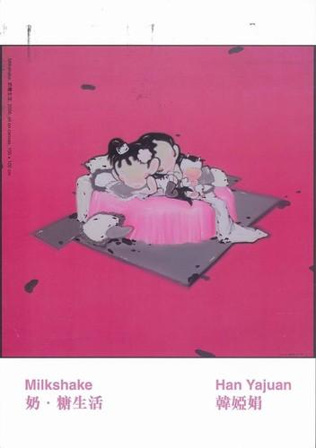 Milkshake: Oil Paintings of Han Yajuan
