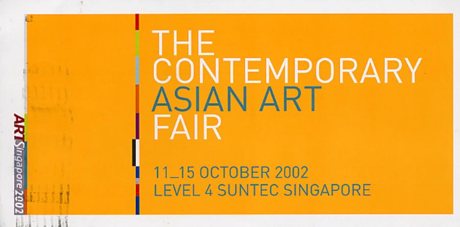 The Contemporary Asian Art Fair