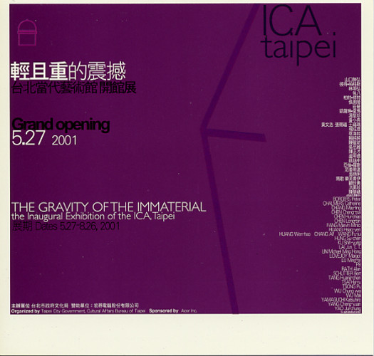 The Gravity of the Immaterial: The Inaugural Exhibition of the ICA, Taipei