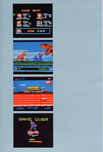 Feng Mengbo - Game Over: Long March
