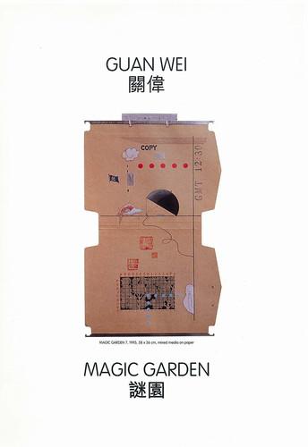 Guan Wei: Magic Garden