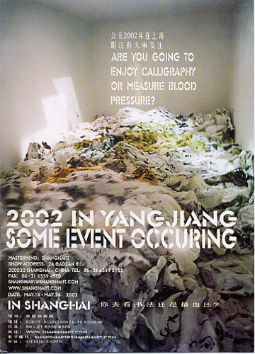 2002 in Yangjiang Some Event Occuring