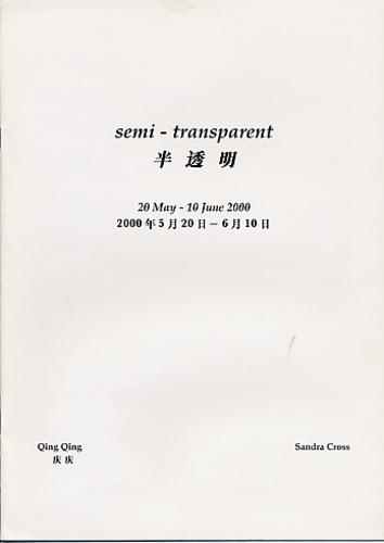 Semi-Transparent