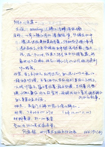 proposal documentation006